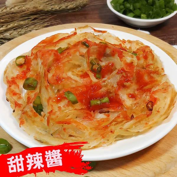 《柴米夫妻》千層醬燒蔥油餅-甜辣醬 (480公克±5%/盒,共四盒)