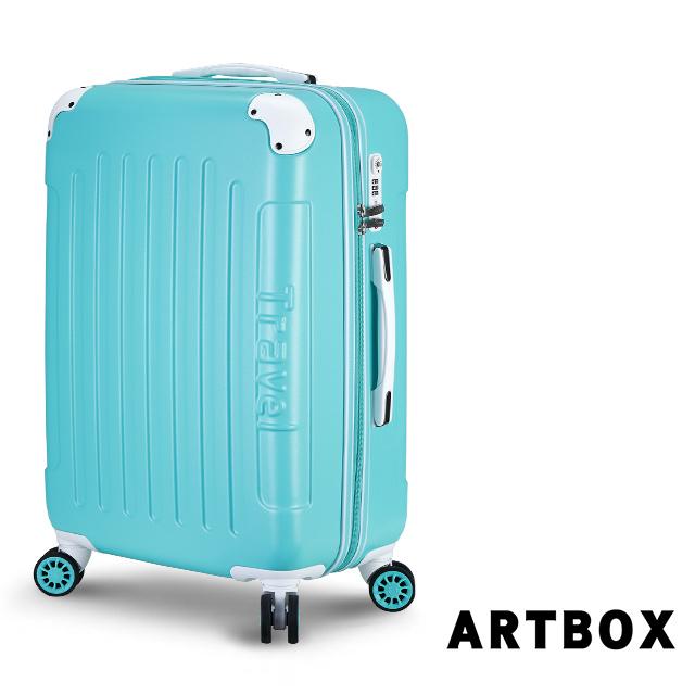 ARTBOX  粉彩愛戀 29吋抗壓U槽繽紛色系海關鎖行李箱