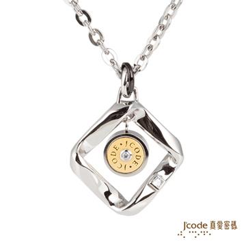 J'code真愛密碼  真愛達令純金+白鋼男項鍊