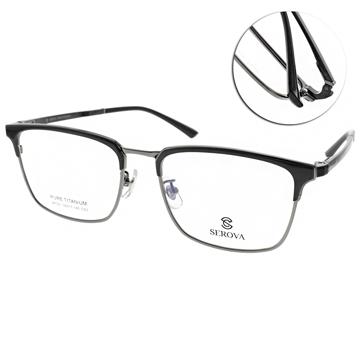 SEROVA 施洛華 眼鏡 氣質方框款 黑 SP321 C03