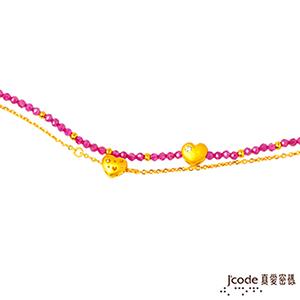 J'code真愛密碼  兩心相伴黃金石英手鍊-雙鍊款