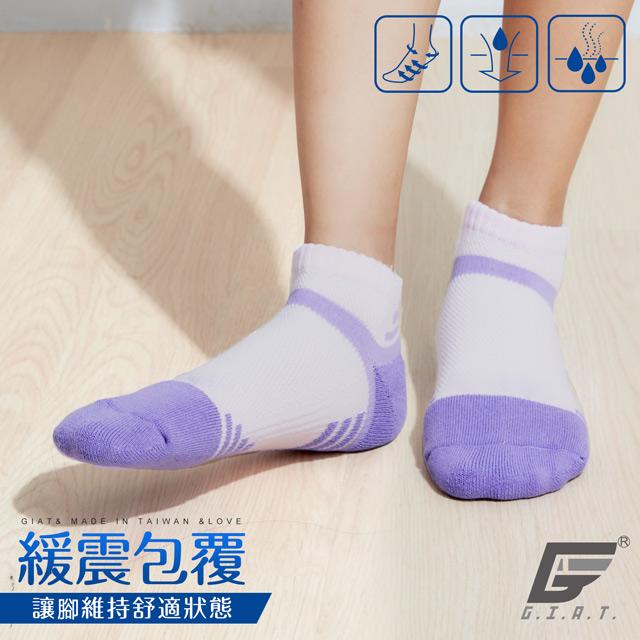 GIAT台灣製類繃萊卡運動機能襪(男女適穿)-淺紫