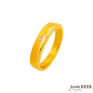 J'code真愛密碼   預定真愛黃金水晶女戒指