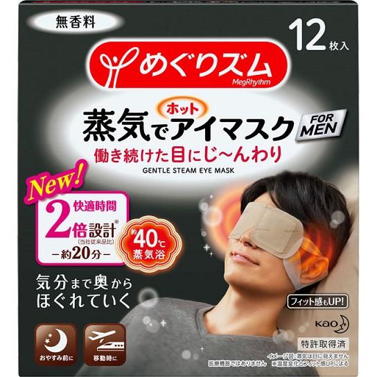 日本品牌【花王Kao】溫感蒸氣眼罩-FORMAN