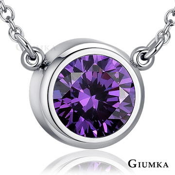 【GIUMKA】誕生幸運星石項鍊-守護 MN5123-6