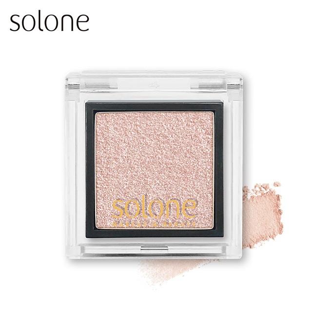 Solone 單色眼影 #95柔光瑰粉 0.85g