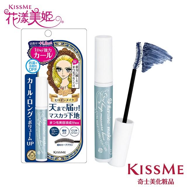 KISSME花漾美姬一刷捲翹睫毛底膏