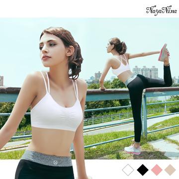 【Naya Nina】雙肩帶編織美背無鋼圈運動內衣M-L(白)