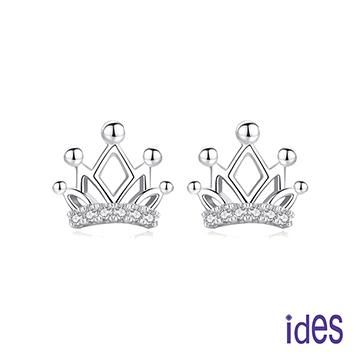 ides愛蒂思 輕珠寶設計款鑽石耳環/小皇冠