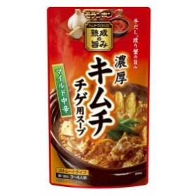 [送料無料][10個]濃厚 キムチチゲ用スープ マイルド中辛 750g 賞味期限2021.03.09