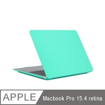 MacBook Pro 15吋 Retina 時尚輕薄防撞保護殼 薄荷色