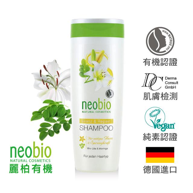 neobio 奇蹟辣木百合洗髮精 (250ml)