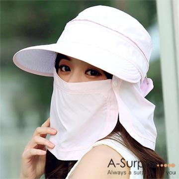 A-Surpriz 百變全罩式遮陽機能帽(淺粉)