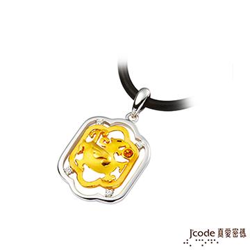 J'code真愛密碼  發財貔貅黃金純銀水晶男墜子