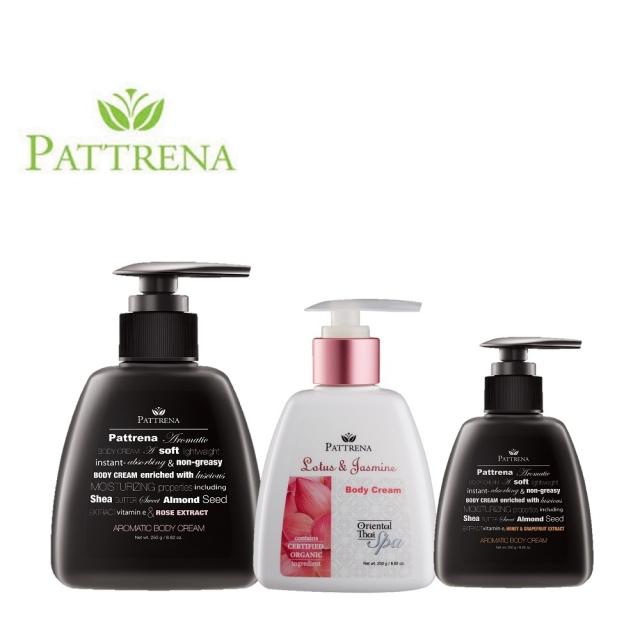 【PATTRENA百翠納】身體乳霜系列250g.