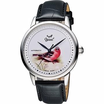 Ogival 愛其華 微砌彩繪機械腕錶 鳥x銀 40mm 1929-24.3GS