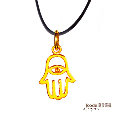 J'code真愛密碼 漢撒之手 純金墜飾