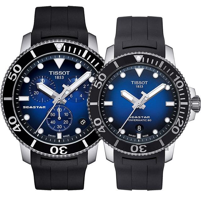TISSOT 天梭 Seastar 1000 海洋之星300米潛水對錶 T1204171704100+T1204071704100