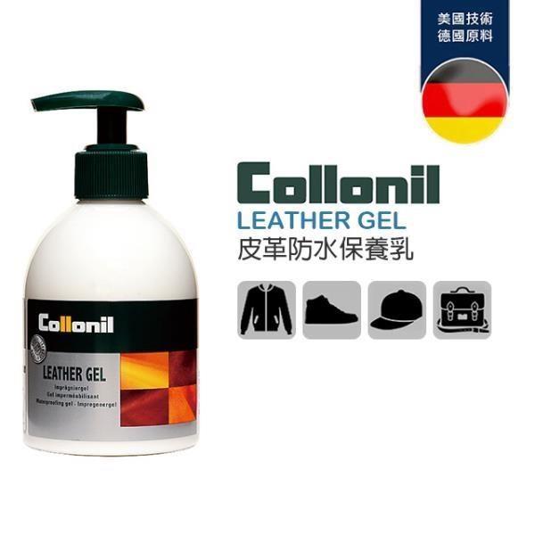 Collonil皮革滋養防水凝霜LEATHER GEL(230ml)