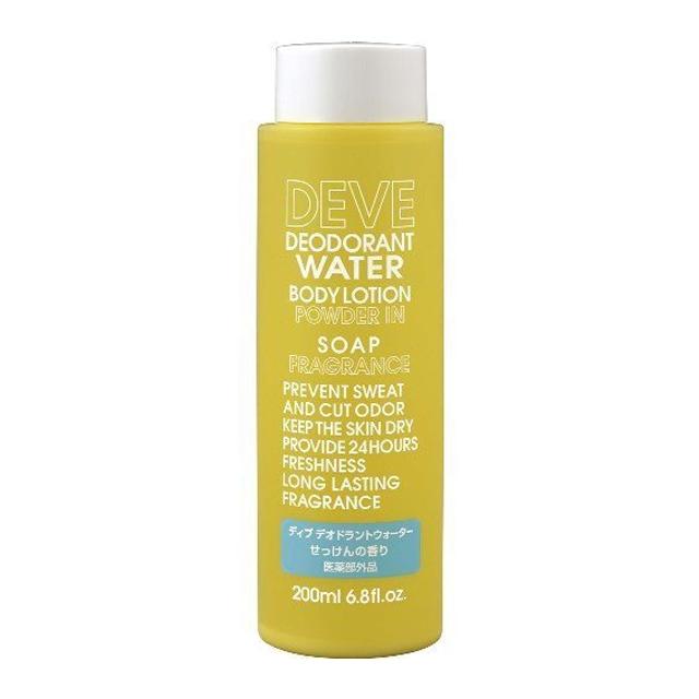 日本【熊野油脂】DEVE體香噴霧 肥皂清香