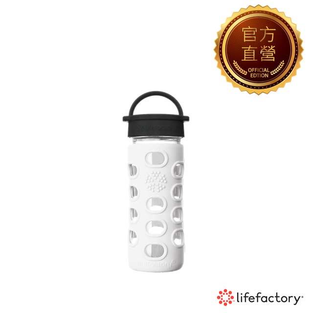 【Lifefactory】玻璃水瓶平口350ml-白色(CLA-350-WHB)