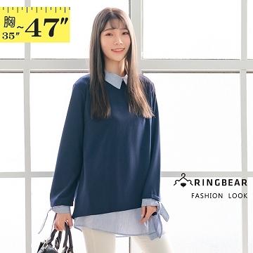 假兩件優雅率性繫帶蝴蝶結開岔鈕扣翻領長袖襯衫(藍L-3L)-I118熊衣褲語
