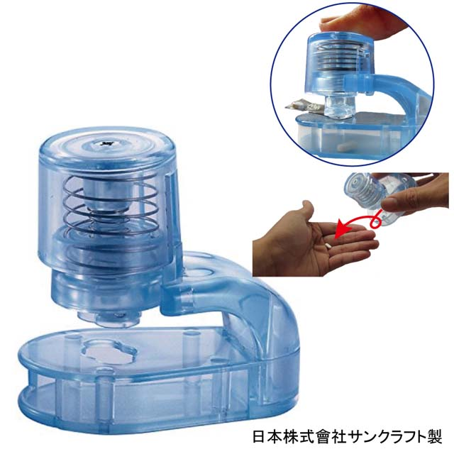 【感恩使者】片錠劑取出器 M0459 取出鋁箔包裝的片錠超方便 日本製