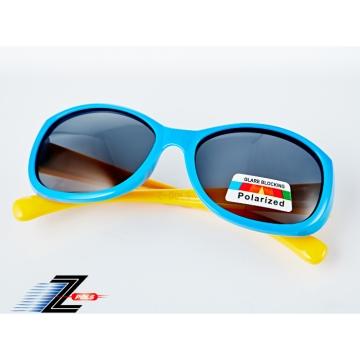 【視鼎Z-POLS兒童款】《橡膠彈性壓不壞款》 Polarized頂級防爆偏光抗UV400專業兒童運動太陽眼鏡!(06)