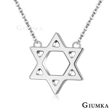【GIUMKA】六芒星珠寶白鋼項鍊 銀色 MN4095-1