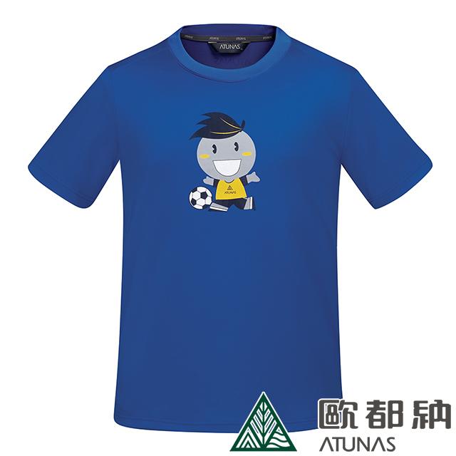 【ATUNAS 歐都納】中性款排汗短袖T恤-限定款(A6-T1826寶藍/吸溼排汗/舒適透氣/休閒運動風)