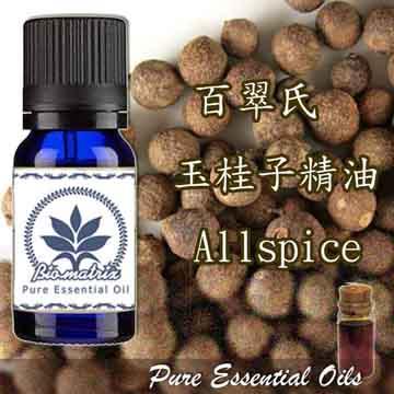 百翠氏~多香果精油(玉桂子)Allspice Oil, Jamaica純精油10ml