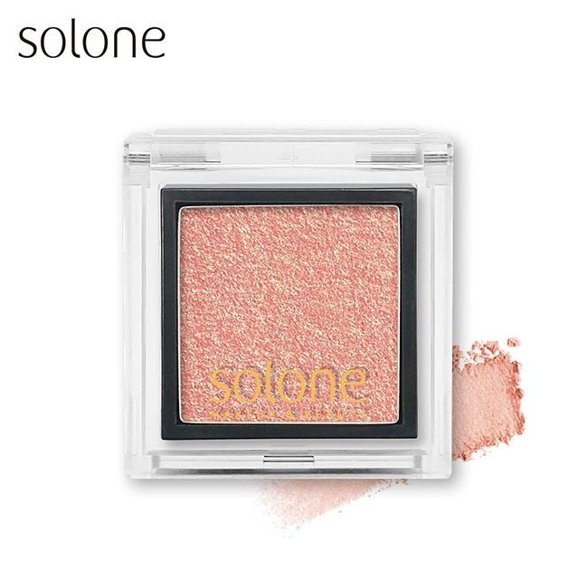 Solone 單色眼影 #11蜜糖甜橘 0.85g