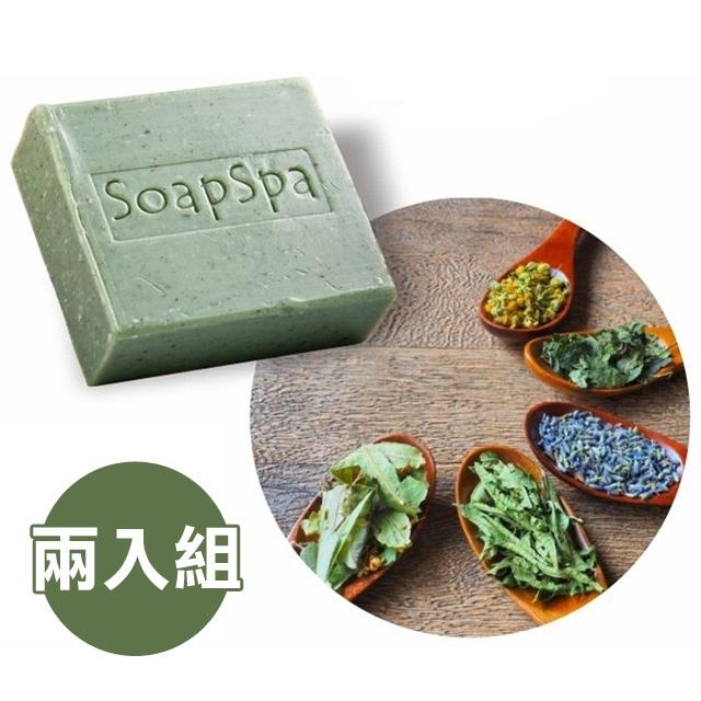 【SoapSpa】艾草平安皂二入