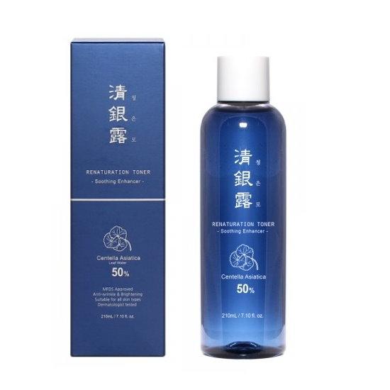 《韓國清銀露》宮廷化妝水(210ml)