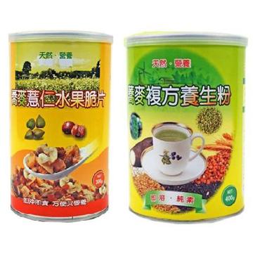 保留住原料中的營養成分,助於養生食用,乃現代科技產品中之養生聖品 ,適合全家人飲用。