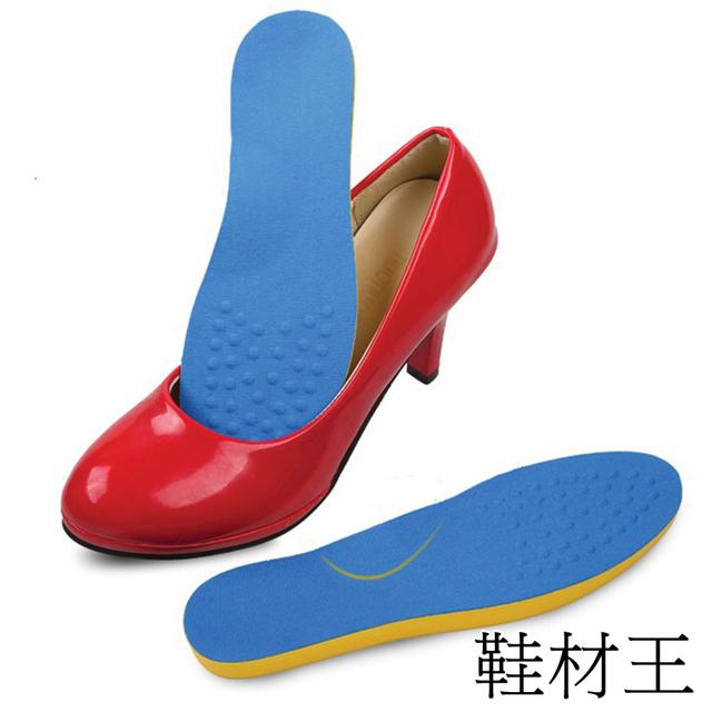 【鞋材王】加厚柔軟按摩豆豆鞋墊(1對入)