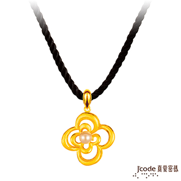 J'code真愛密碼 珍心愛你黃金/珍珠墜子 送項鍊