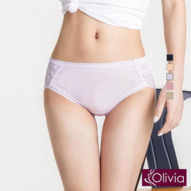 【Olivia】桑蠶絲42針蕾絲中腰包臀高叉三角內褲-紫色
