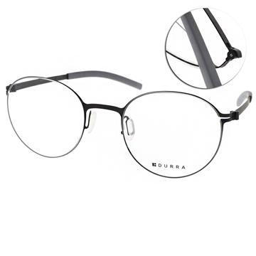 VYCOZ x DURRA 眼鏡 薄鋼休閒圓框款(黑) #DR7003 BLK