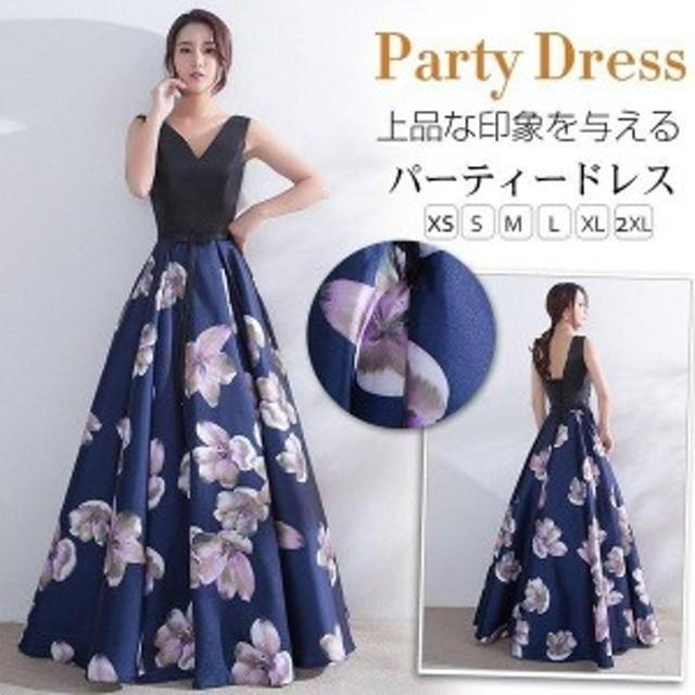 パーティドレス 結婚式 ドレス ロング丈 ウェディングドレス 花柄 ロングドレス パーティードレス 二次会 忘年会 お呼ばれ 大きいサイズ