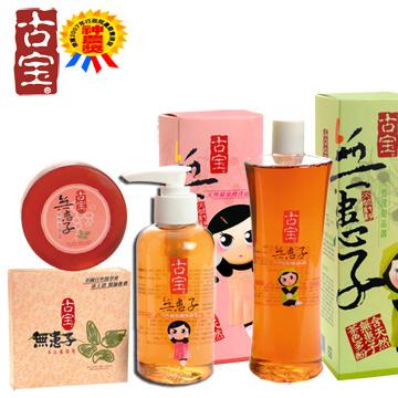 【古寶無患子】天然洗淨臉部組(洗面+洗髮+美皂)
