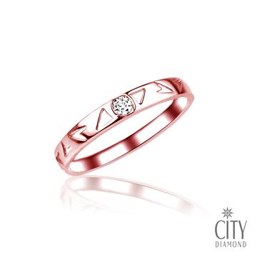 ◆鑽石對戒守護著兩人永遠的幸福◆象徵相愛的兩人相扶持閃耀幸福光芒◆City Diamond引雅 訂做屬於兩人的愛情信物
