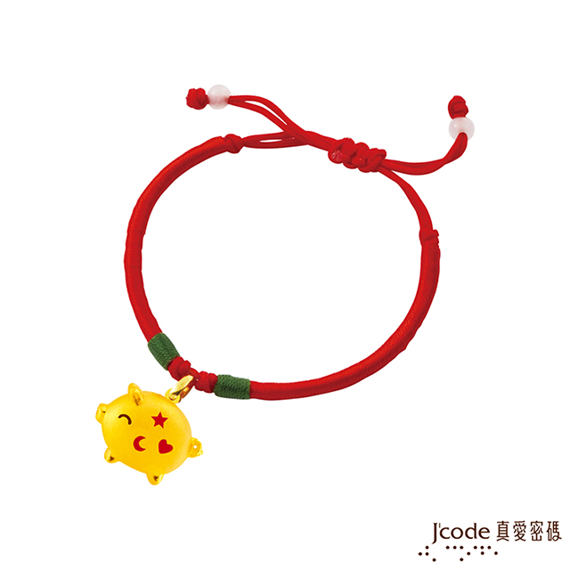 J'code真愛密碼  星月小豬黃金中國繩手鍊