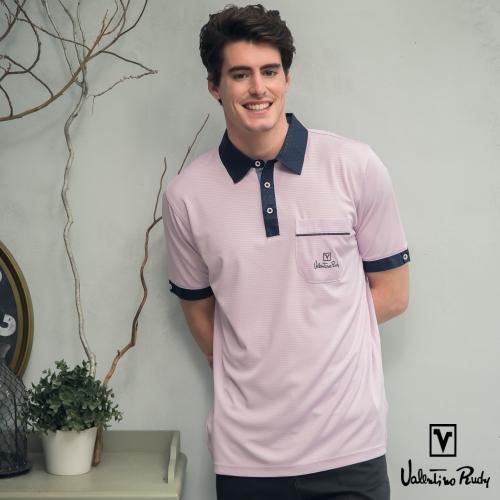 Valentino Rudy范倫鐵諾.路迪-吸濕排汗襯衫領Polo衫-粉藍細紋
