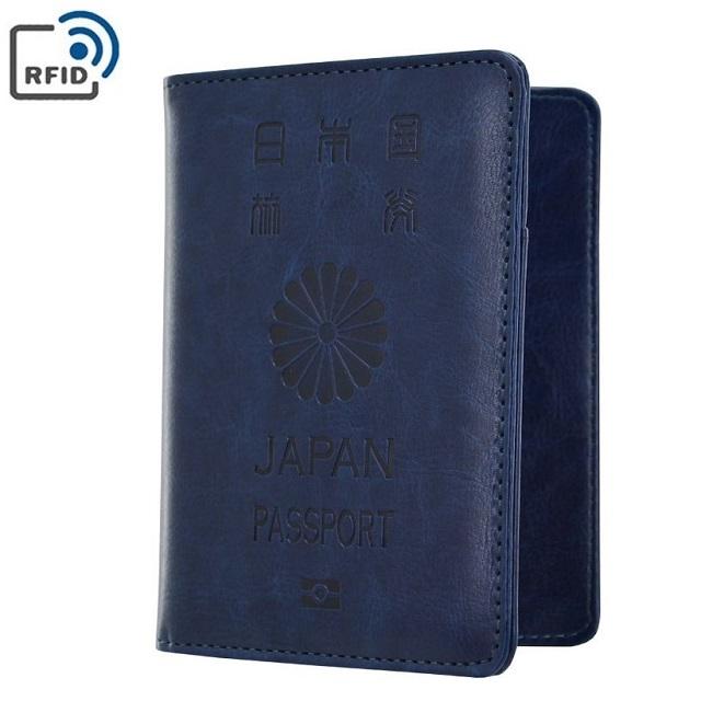 RFID國家護照夾 卡片證件夾 日本深藍