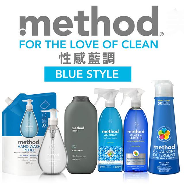 method 美則 性感藍調6件組