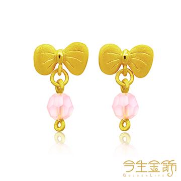 今生金飾 俏麗  時尚黃金耳環
