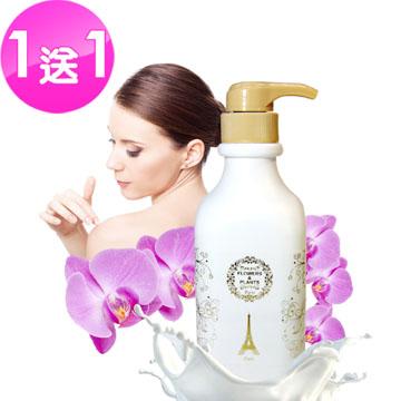 (買一送一)山羊奶 ★ 蘭花回春滋潤身體乳300ML