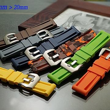 Panerai 沛納海 代用 高級矽膠錶帶彩色特仕版 ( 22mm)