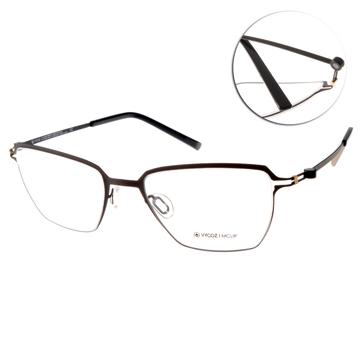 VYCOZ眼鏡 薄鋼工藝簡約休閒款(黑) #TOMS BLK-BK